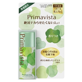 Primavista LONG KEEP BASE UV Smell of Lemongrass 25ml 【Limited item】