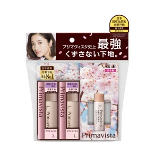 Primavista LONG KEEP BASE UV DUO with mini bottle 【Limited】