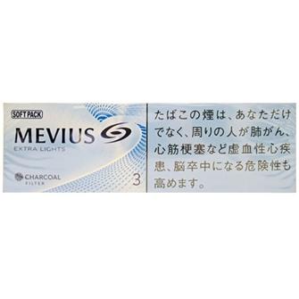 MEVIUS EXTRA LIGHTS SOFTPACK 3mg