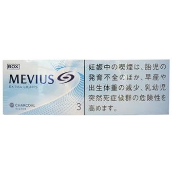 MEVIUS EXTRA LIGHTS KS BOX 3mg