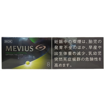 MEVIUS PREMIUM MENTHOL OPTION YELLOW 8 KS BOX 8mg