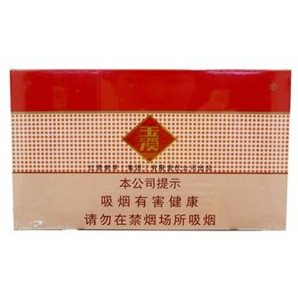 YUXI RED BOX 10mg