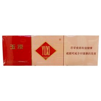 YUXI XIANGYAN BOX 10mg