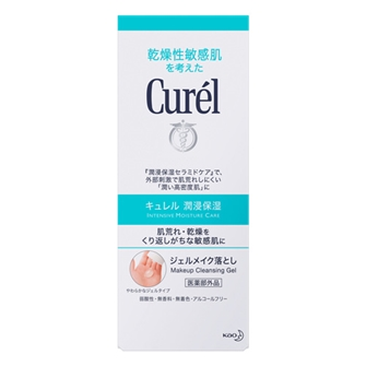 Curél Makeup Cleansing Gel 130g