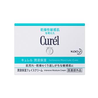 Curél Intensive Moisture Cream 40g