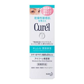 Curél Moisture Eye Zone Essence 20g