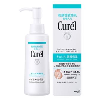 Curél Makeup Cleansing Oil 150ml