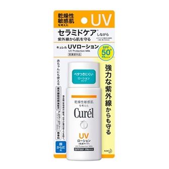 UV Protection Milk SPF50+  60ml