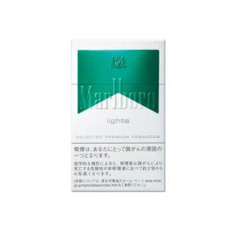 Tobacco Tobacco International Tobacco Marlboro Sort Order Price