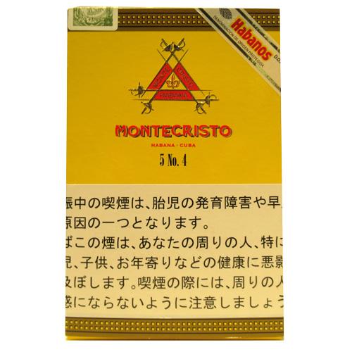 MONTECRISTO No.4  5P