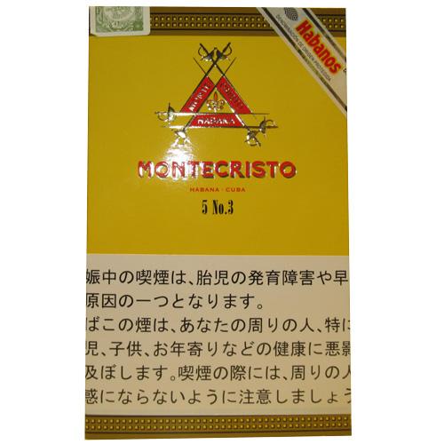 MONTECRISTO No.3  5P