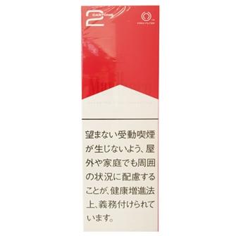 【2CARTON SET】MARLBORO KS BOX 12mg