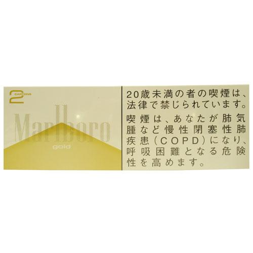 【2CARTON SET】MARLBORO GOLD KS BOX 6mg