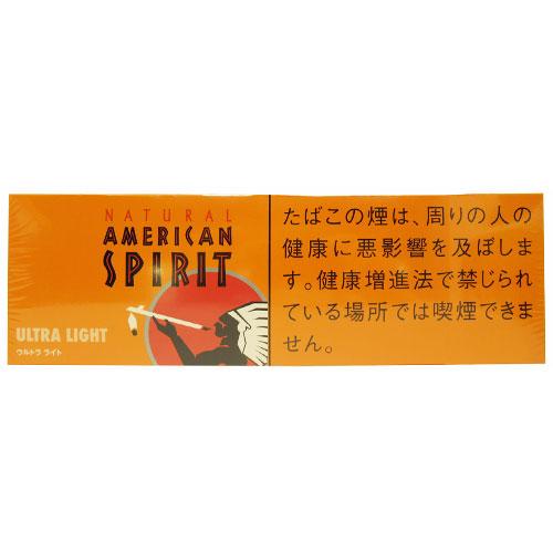 NATURAL AMERICAN SPIRIT ULTRA LIGHT 3mg