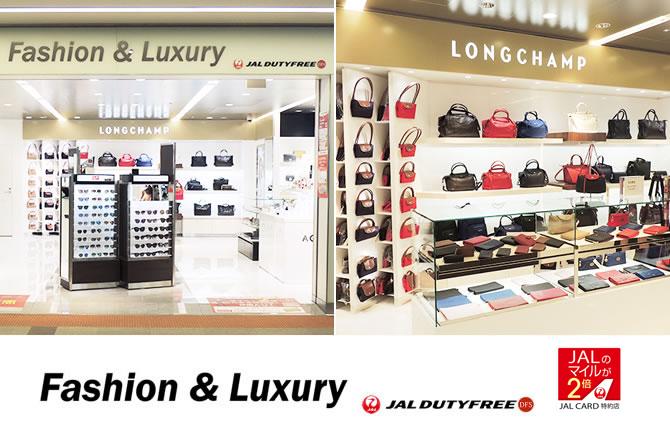 Fashion & Luxury BOUTIQUE
