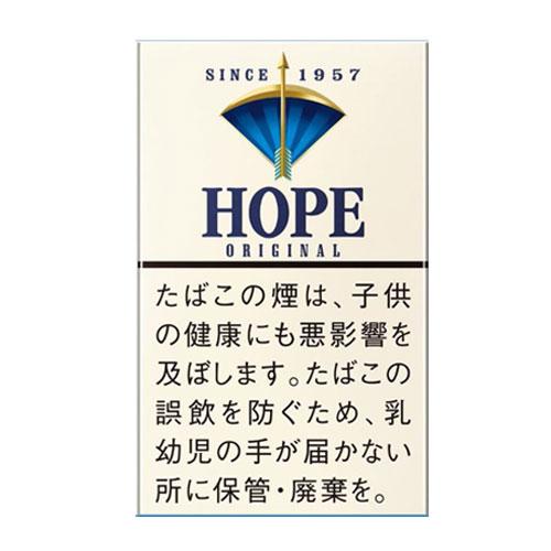 ショート ホープ(10本) 14mg