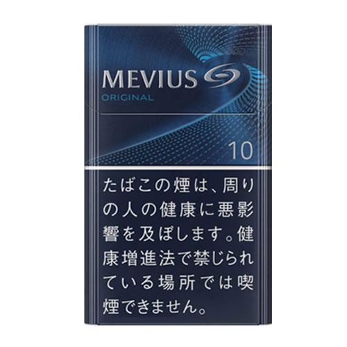 MEVIUS オリジナル  KS BOX 10mg