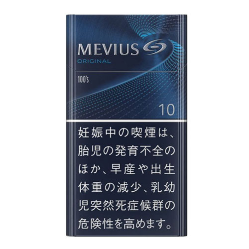 MEVIUS オリジナル 100's BOX 10mg