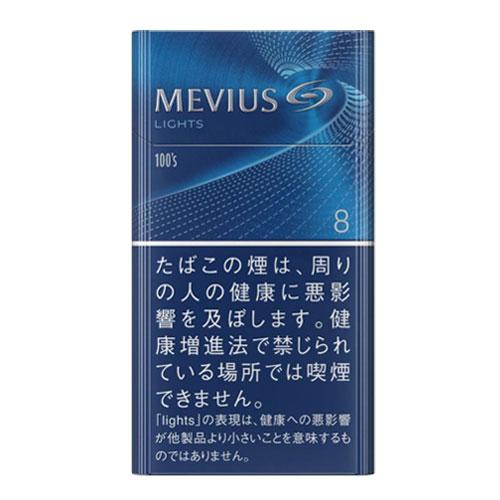 MEVIUS ライト 100's BOX 8mg