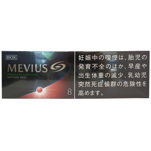 MEVIUS プレミアム メンソール OPTION レッド 8 KS BOX 8mg