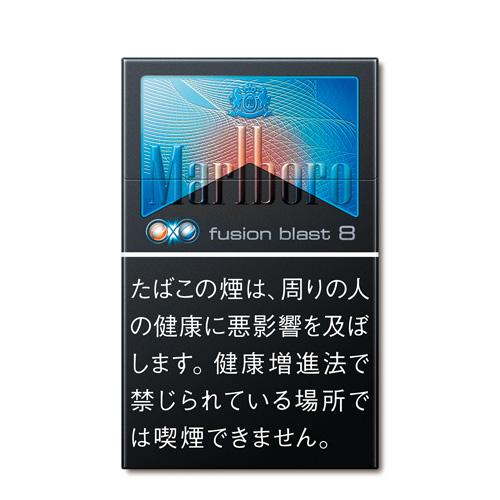 マールボロ フュージョン ブラスト KS BOX 8mg
