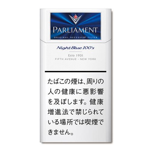 パーラメント ナイトブルー 9mg 100s BOX