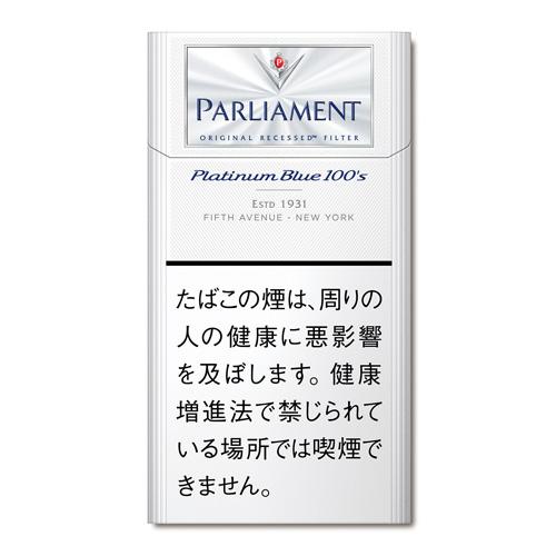 パーラメント プラチナムブルー 1mg 100s BOX