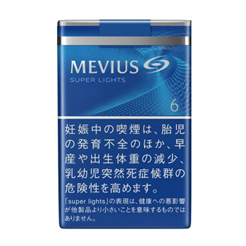 MEVIUS スーパーライト ソフトパック 6mg