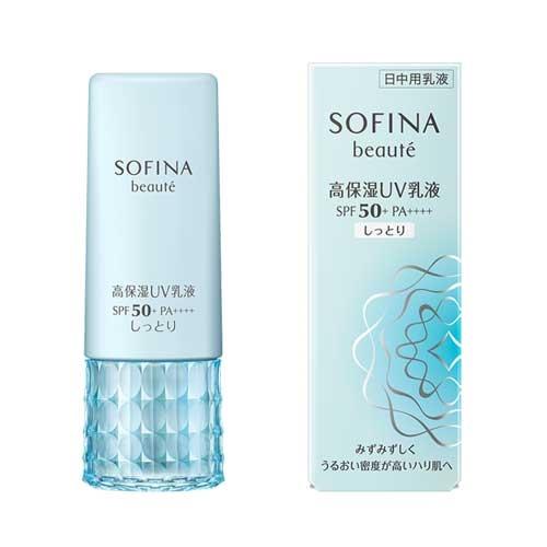 ソフィーナ ボーテ 高保湿UV乳液 SPF50 しっとり 30ml