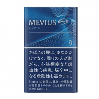 MEVIUS ライト KS BOX 8mg