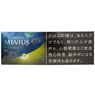 MEVIUS プレミアム メンソール OPTION イエロー 100's BOX 1mg
