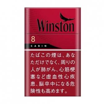 ウィンストン キャビン レッド 8 KS BOX 8mg