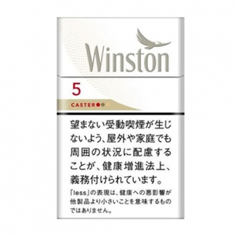 ウィンストン キャスター ホワイト 5 KS BOX 5mg
