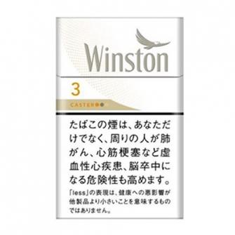 ウィンストン キャスター ホワイト 3 KS BOX 3mg