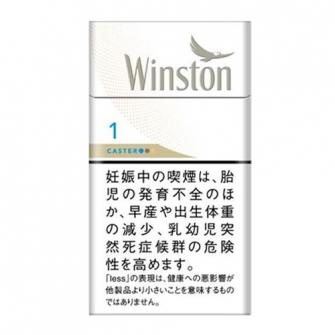ウィンストン キャスター ホワイト ワン 100's BOX 1mg