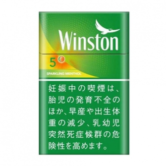 ウィンストン スパークリング メンソール 5 KS BOX 5mg