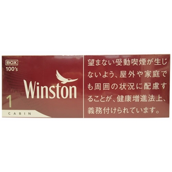 ウィンストン キャビン レッド 1 100'S BOX 1mg