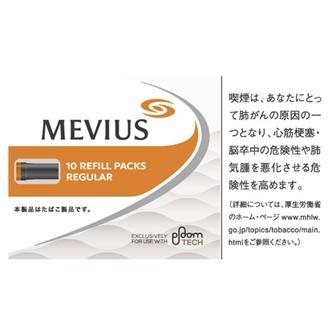 MEVIUS レギュラー フォー プルーム テック