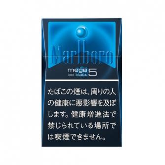 マールボロ アイスブラスト メガ BOX 5mg