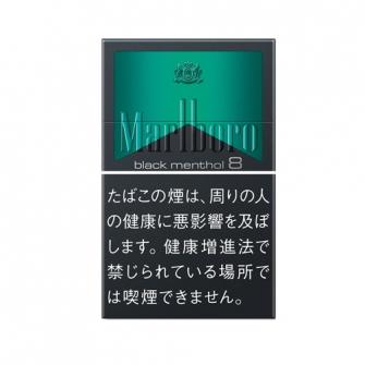 マールボロ ブラック メンソール KS BOX 8mg