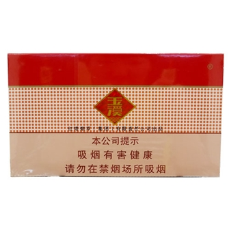 玉溪 紅 YUXI RED ボックス 10mg