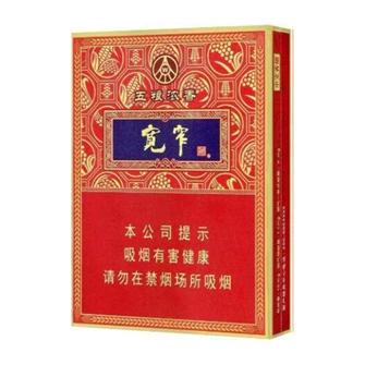 寛窄 五粮濃香 KUANZHAI WULIANGNONGXIANG