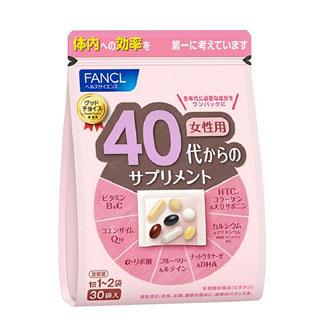40代からのサプリメント女性用 15〜30日分30袋(1袋中7粒)