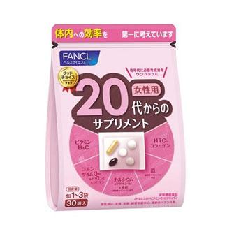 20代からのサプリメント女性用 10〜30日分30袋(1袋中5粒)