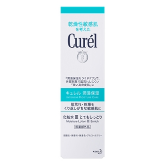 キュレル 化粧水Ⅲ とてもしっとり 150ml