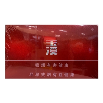 玉溪 紅 YUXI PLATINUM INTERNATIONAL ボックス 10mg