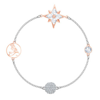 REMIX COLLECTION STAR STRAND 5494886