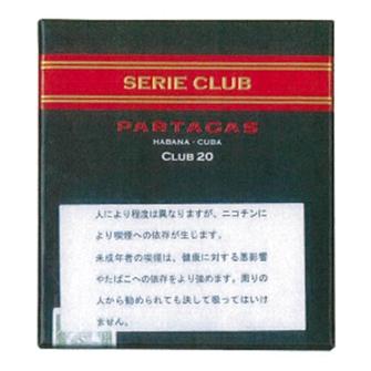 パルタガス セリー クラブ