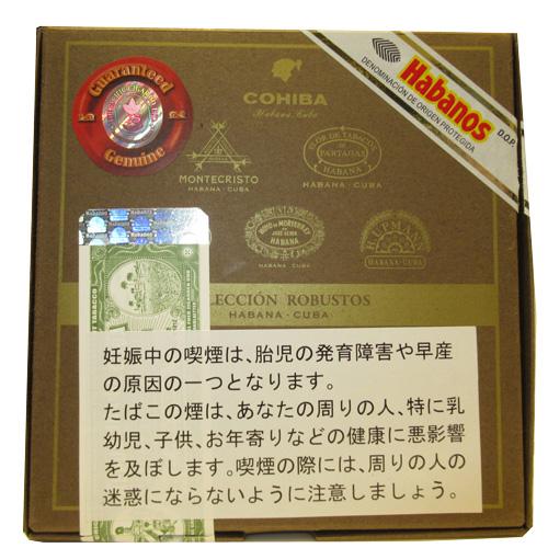 コンビナシオネス セレクション ロブストス  6P