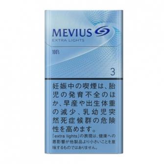 MEVIUS エクストラライト 100's BOX 3mg